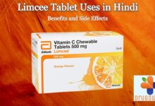 limcee tablet uses in hindi