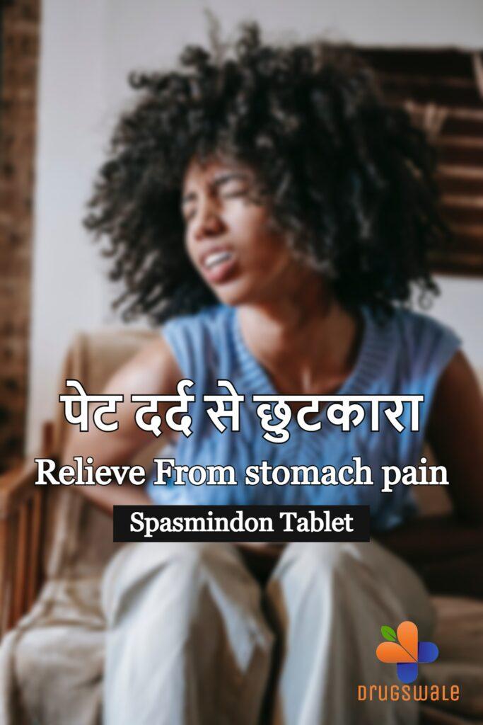 Spasmindon Tablet in Hindi