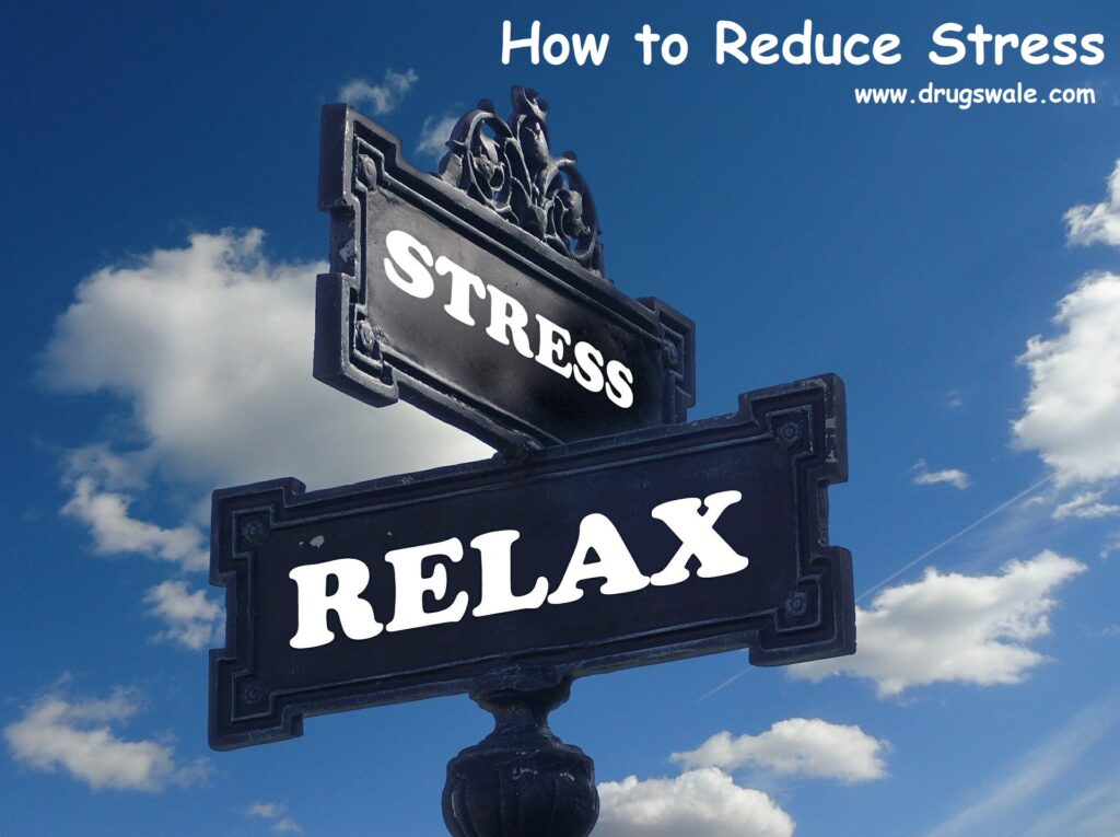 How to Reduce Stress in Hindi